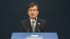 靑, 北 김영남 위원장 방남 관련 브리핑