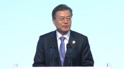 문재인 대통령, 강릉 IOC총회 개회식 축사