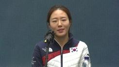 '빙속 여제' 이상화 선수 기자회견