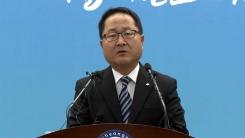 '안희정 파문' 충남도 행정부시장 브리핑