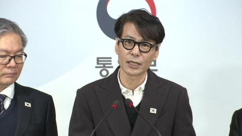 남북, 예술단 평양 공연 실무접촉 종결