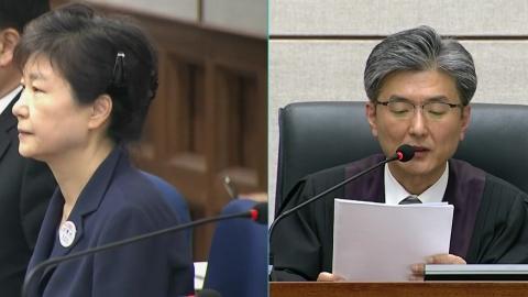 박근혜 전 대통령 1심 선고 ⑤