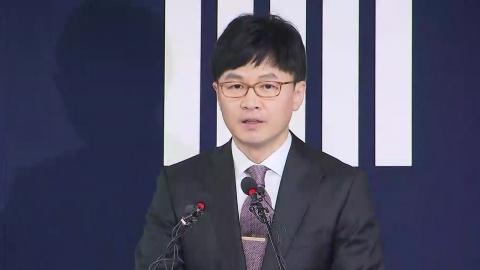 검찰, 이명박 前 대통령 구속 기소