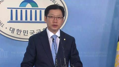 '댓글 조작 연루 의혹' 김경수 의원 2차 기자회견