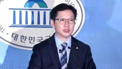 '출마 선언 취소' 김경수, 긴급 기자회견