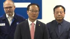 한국GM 노사, 임단협 교섭 잠정 합의