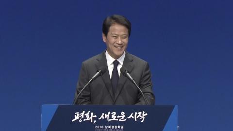 靑 임종석 실장, 남북 정상회담 일정 발표