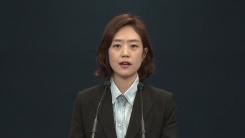 靑, 남북정상회담 환영 만찬 뒷얘기 공개