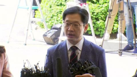 경찰, 김경수 의원 오늘 참고인 신분 소환 조사