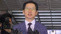 김경수 밤샘 조사 마쳐…'댓글 의혹' 적극 해명