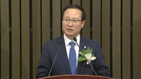 더불어민주당 신임 원내대표 '친문' 홍영표 선출
