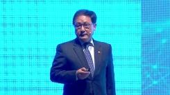 유영민 장관, YTN 미래전략포럼 기조강연