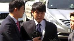 '성폭행 혐의' 넥센 박동원 경찰 소환 조사