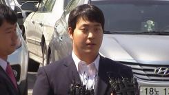 '성폭행 혐의' 넥센 조상우 경찰 소환 조사