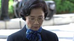 '갑질 폭행' 이명희 이사장 경찰 출석