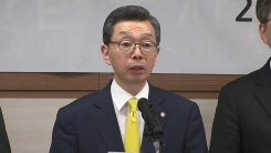 [현장영상] 드루킹 특검 후보자 4명 선정…결과 발표