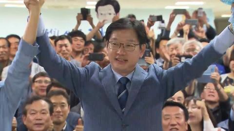 '당선 유력' 김경수 경남지사 후보 소감