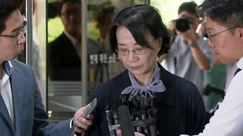 '가정부 불법 고용' 이명희 법원 도착