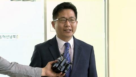 금강산 이산상봉장 시설점검팀 방북
