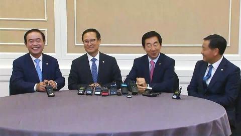 """여야 원내대표 회동…""""원 구성 협상 시작"""""""