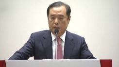 한국당, 혁신 비대위원장 김병준 前 부총리 선출