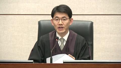 박근혜 특활비·공천개입 1심 선고 ②