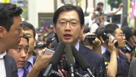 김경수 경남지사, 특검 2차 출석