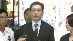 '구속 위기' 김경수 지사 법원 도착