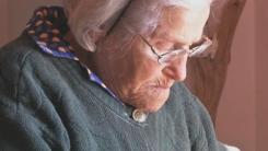 [YTN 스페셜] '100세의 비밀' 1부 : 먹고 마시고 장수하라