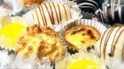 [월드컵 특집] 비바 월드컵! 올라 브라질! 9편 - 리우의 달콤한 유혹, 콜롬보 빵집