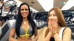 [월드컵 특집] 비바 월드컵! 올라 브라질! 16편 - 브라질의 자부심, 엉덩이 미녀 미스 붐붐
