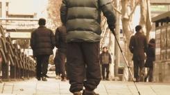 [YTN 스페셜] 거리의 노인들 1부 : 퇴적공간의 노인들