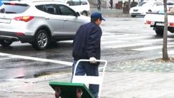 [YTN 스페셜] 거리의 노인들 2부 : 노인과 일