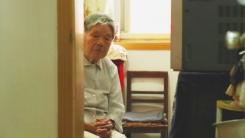 [YTN 스페셜] 전쟁과 여성 1부 : 일본군 성노예, 전쟁의 도구였다!