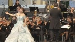 [YTN 스페셜] 유라시아 친선특급 베를린 통일음악회