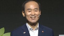 [YTN 스페셜] 2015 환경예찬 : 윤성규 환경부 장관
