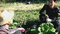 [YTN 스페셜] 2015 농어촌 희망 프로젝트 '농비어촌가' : 2015 귀농 귀촌이 미래다