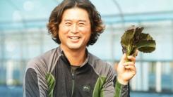 [YTN 스페셜] 2015 농어촌 희망 프로젝트 '농비어촌가' : 새로운 유통경로를 찾아라