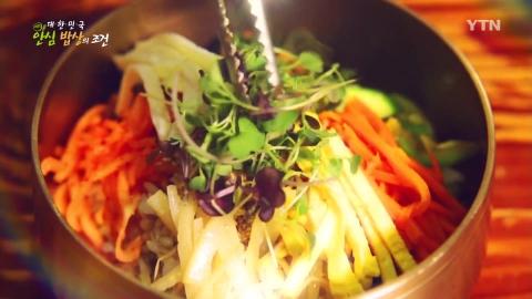 [YTN 스페셜] 대한민국 안심 밥상의 조건 1부 : 식품안전 기준을 다시 세우다