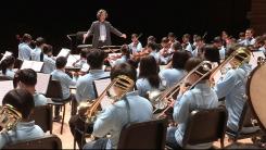 [YTN 스페셜] 꿈의 오케스트라 1부 : 울림