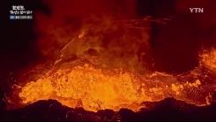 [YTN 스페셜] 한반도, 화산은 살아있다 3부 : 불의 시대가 온다