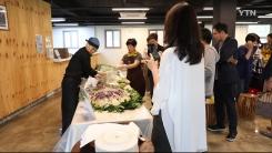 [YTN 특별기획] 음식문맹탈출 1부 : 음식이 나를 만든다