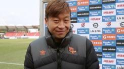 현장인터뷰 'K리그 개막전을 가다'