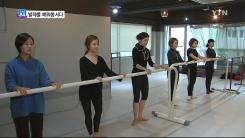 모이자리그 - 발레