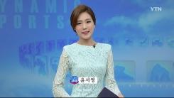 [스포츠24] 스포츠 100배 즐기기 (377회)