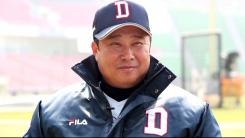 [현장인터뷰] 2연패 향해! 두산 김태형 감독
