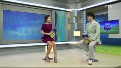 [스포츠24] 스포츠 100배 즐기기 (381회)