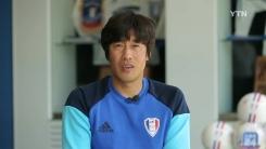 """[현장인터뷰] 서정원 감독 """"기억에 남는 지도자가 되고 싶다"""""""
