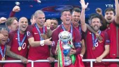 [빅매치하이라이트] 유로 2016의 주인공은 포르투갈