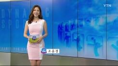 [스포츠24] 스포츠 100배 즐기기 (392회)
